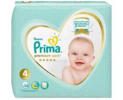 prima bebek bezi premium care beden de a