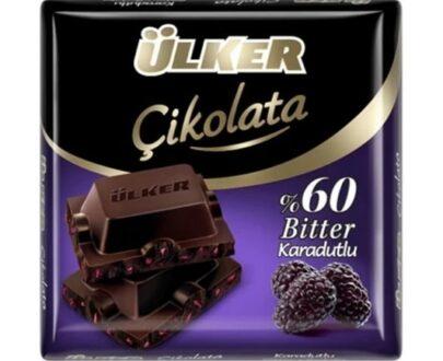 Ülker Karadutlu Bitter Kare Çikolata 60 Gr