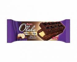 Ülker Olala Waffle Kek 70 gr