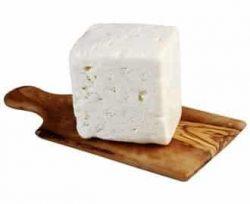 Tahsildaroğlu Tam Yağlı İnek Peyniri Kg