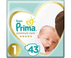 prima bebek bezi premium care beden f bd
