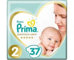 prima bebek bezi premium care beden bd