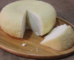 Çerkez Peyniri Kg